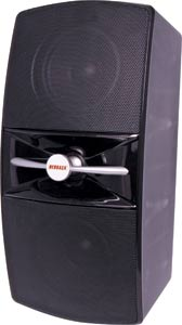 Redback 40W 2 Way 8 Ohm/100V Black Wall Speaker