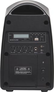 30W Portable PA With 520-544MHz UHF Receiver & MP3/SD