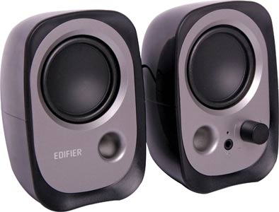 Edifier R12U USB Desktop Speakers