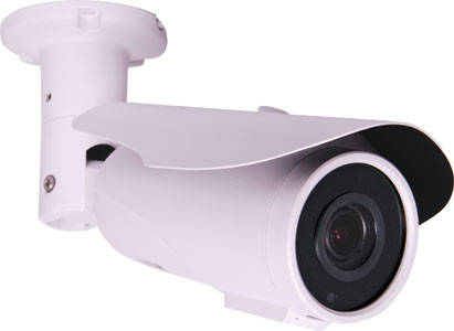 4MP AHD IR White Colour Vari Focal Bullet Camera